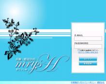 $姫路ホームページ制作センター スタッフブログ-mrysh
