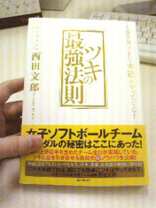 姫路ホームページ制作センター スタッフブログ