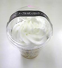 姫路ホームページ制作センター スタッフブログ-メープルスポンジロック